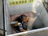 北京朝陽清洗油罐海淀油罐除銹防腐大興罐車清理