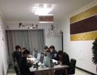 四中新苑 写字楼 130平米