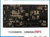 北京pcb电路板焊接厂