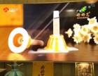 好好艾品牌电视广告霸屏来袭 登陆全国9大卫视春节档