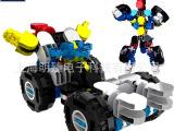 韩国新款拼插组合益智变形积木5岁以上儿童手工拼装汽车智力玩具