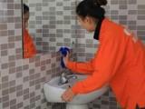 天河家庭保潔搞衛生家庭臨時清潔打掃除電話預約