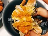 深圳蟹状元大闸蟹请你来吃蟹啦
