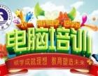 惠州平面广告设计培训,PS图像处理培训,CAD培训
