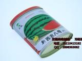 六安种子铁盒-芜湖种子铁罐定制定做-安徽尚唯制罐厂