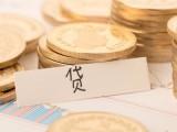 北京汽车抵押贷款怎么办理