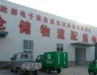 宁夏千村电商物流运营有限公司 较初一公里和较后一公里