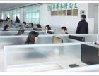 java培训 运维培训 linux开发培训 网络工程师培训