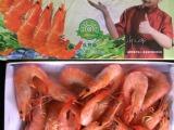 南美熟虾南 美熟白虾鲜虾基围虾烧烤 海虾 对虾 熟虾