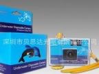 一次性防水相机 傻瓜相机 儿童礼品相机