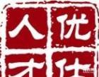 秦皇岛北部生态园工伤单险代缴(河北社保代理)