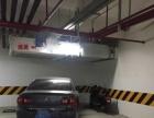 华润二十四城六期标准车位 含物业