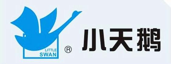 欢迎来电-西昌小天鹅洗衣机维修厂家服务中心 咨询电话