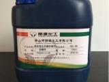 胶水防腐剂 建筑胶水防腐防臭剂