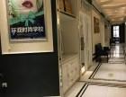 武汉彩妆学校(全中国非常美的学校)