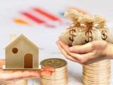宁波中小微企业申请经营性贷款不能有多头借贷行为