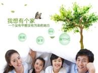 深圳空气净化除甲醛、除异味、室内环境检测选小草