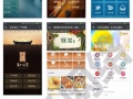 微信防伪溯源/一物一码/app/小程序/分销商城
