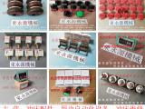 镇江冲床维修,滑块电机轴-大量原型号PA10锁模油泵等