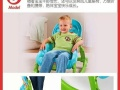 转让儿童摇椅