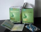 维胰康复合花粉超值专享,品牌齐全