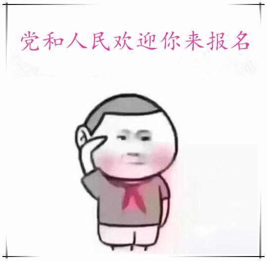 四川成考四川师范大学专科的动漫制作设计专业在哪儿报名?