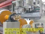 流延机,流延膜机,流延膜生产线