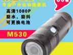 lnzee M530高清运动摄像机微型数码摄像机 无线迷你DV防水防抖