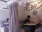 大学城师大盈利中奶茶甜品店诚心低转《同城搜铺》