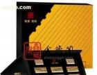 中国珍邮.书画双绝