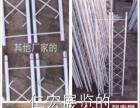 圆管桁架 钢桁架铁桁架广告架舞台桁架厂家直销