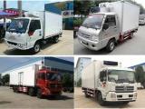 冷藏車銷售公司在上海里有