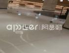江苏水磨石地坪施工装修 艺术地坪