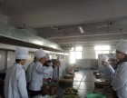 济南神州厨师培训学校