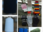 【厂家直销服装辅料】进口乳胶丝包根包覆纱手套袜子专用