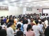 重庆新东方烹饪学院学历教育职业技能培训