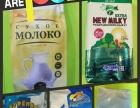 俄罗斯商品批发加盟 礼品 投资金额 1万元以下