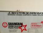 深圳市羽毛球场专用灯板厂家直销