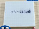 温差发电片高耐温 200度 半导体DIY 温度发电片 TEP