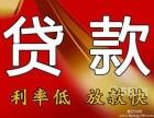 黄山黟县较靠谱无抵押贷款 急用钱 凭身份证来就下款