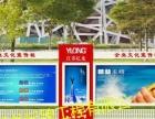 福建南平不锈钢室外宣传栏,不锈钢室外宣传栏价格