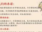 中医无痛催乳专业催奶、无奶、少奶、涨奶、乳腺炎
