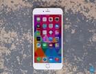 宁波苹果6s分期付款要给首付吗