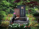 罗浮山墓园风景优美,原山活水