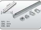 I011 1000*30*35mm  12W  大功率LED洗墙