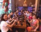 长沙生日聚会家庭聚会团队活动公司年会公司会议企业培训客栈餐食