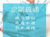 广州金牌催乳师无痛通乳堵奶疏通缓解胀痛定期乳房特价护理