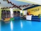 东营酷乐国际少儿英语的课程优势及三大校区的上课地点