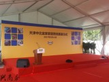 西青区舞台搭建,租赁LED大屏