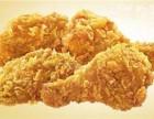 大理九门炸鸡好吃吗?独具风格的加盟品牌!